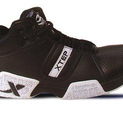 Xtep Street Basket Wiz