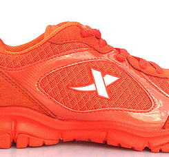 Xtep Flow Rider Orange