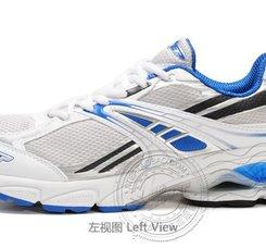 Xtep XT995 Blue